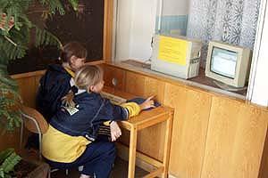 Počítač u vchodu